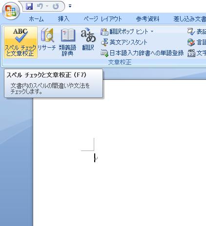20160131_08