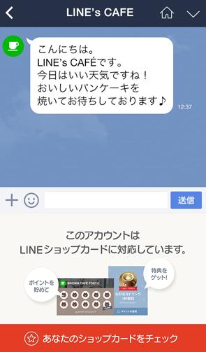 20160205_10
