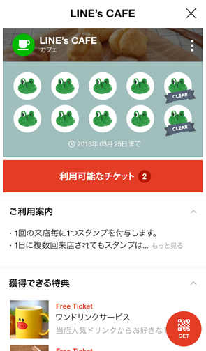 20160205_11