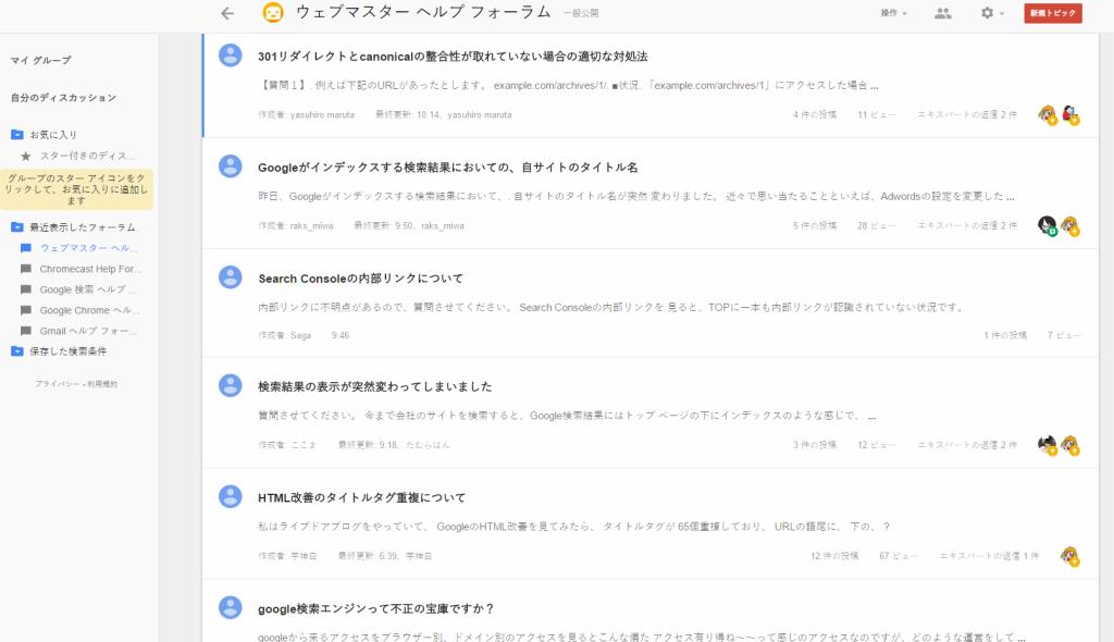 2016_0122_02
