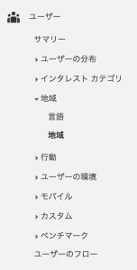 スクリーンショット 2014-11-17 3.35.19