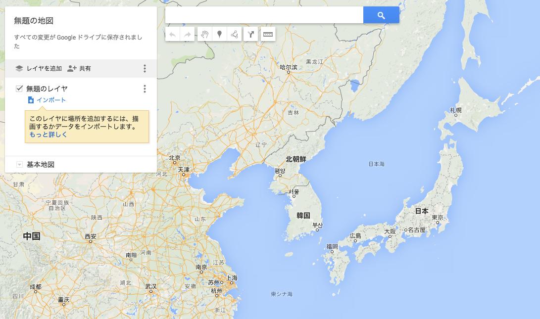 Googleマイマップのカスタムマップ