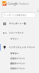 スクリーンショット 2014-11-23 3.34.55