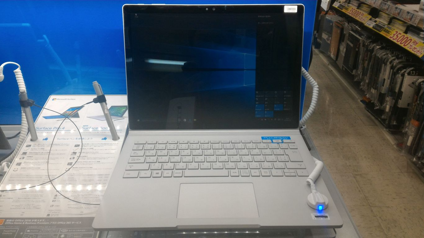 Surface Book実機レビュー