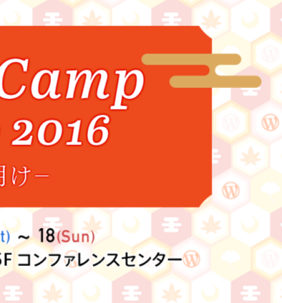 Word Camp