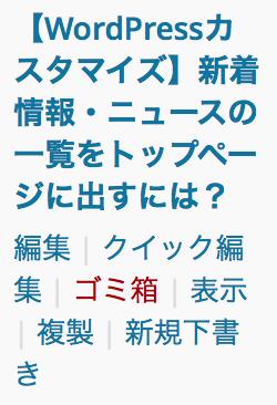 スクリーンショット 2014-11-01 6.27.30