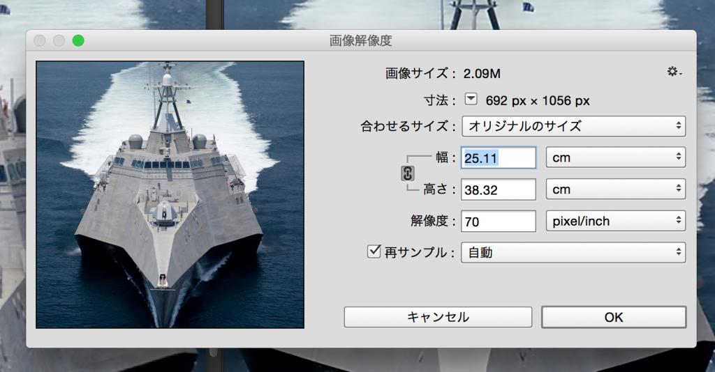 Photoshop_無料講座