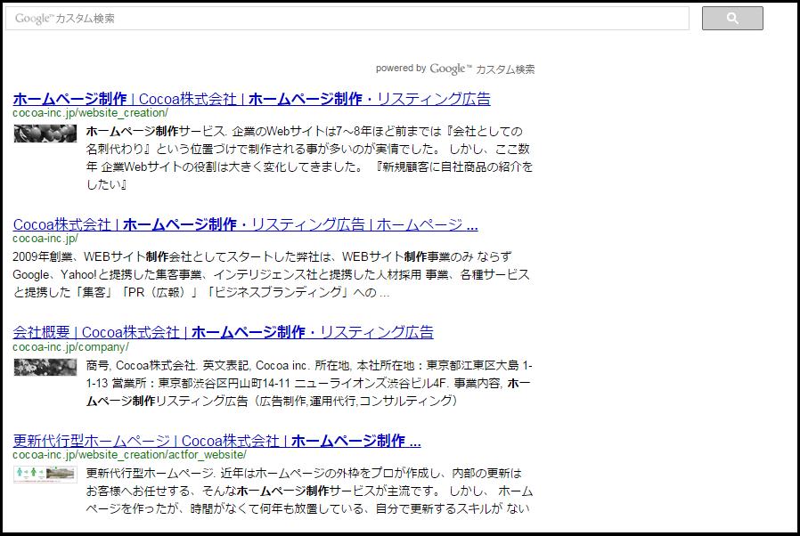 サイト内検索は設置していますか?重要性とグーグルアナリティクスでの解析方法