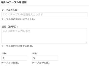 スクリーンショット 2014-11-09 7.04.16