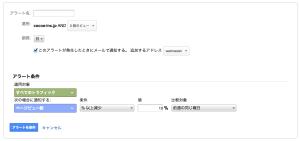 スクリーンショット 2014-11-23 3.37.42