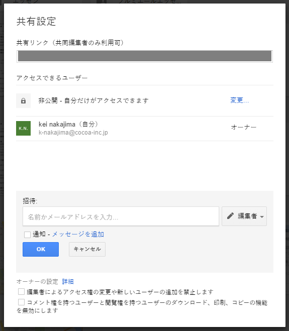 googleapps_share01