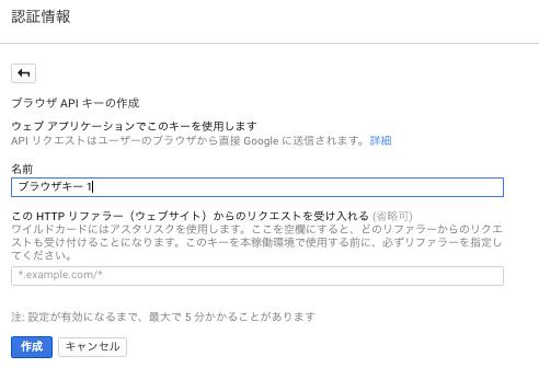googlemaps_api2