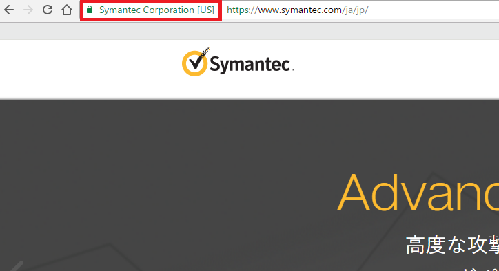 symantec_01
