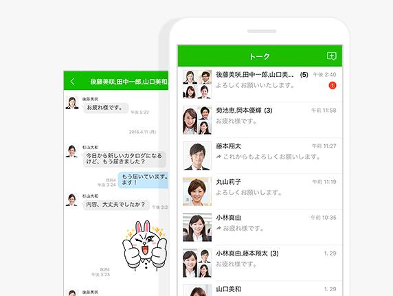 w_mobile01