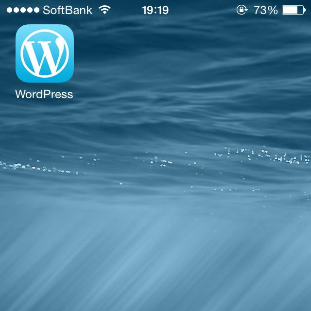 外出先から簡単更新!WordPressを携帯アプリで管理する方法
