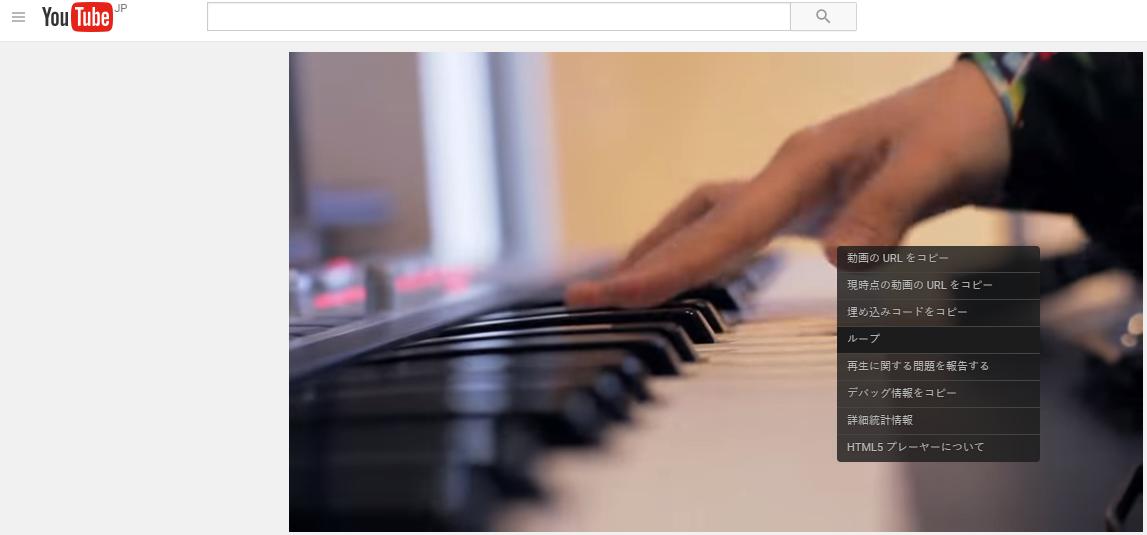 YouTubeが遂にループ再生に対応!同じ曲をひたすら流し続けることが可能に。