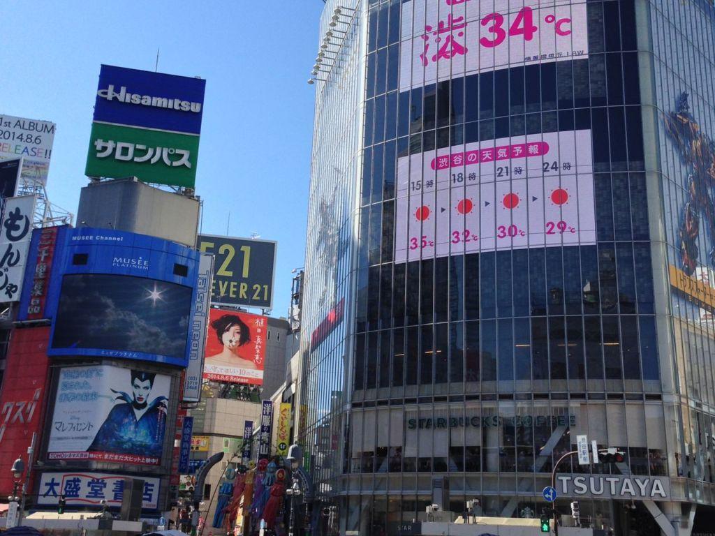 電通が日本の広告費2015年度版を公開。気になるインターネット広告市場は?