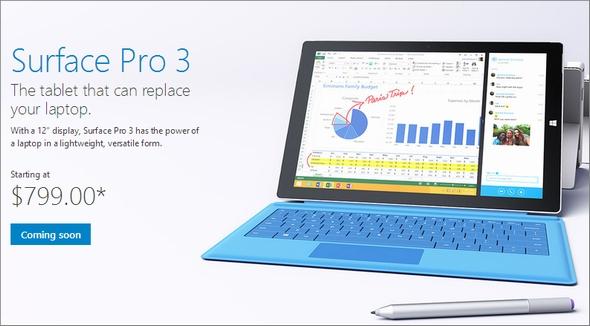 MBAより30%薄く、40%軽い「Surface Pro 3」発表